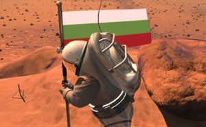 Planting Bulgarian flag on Mars