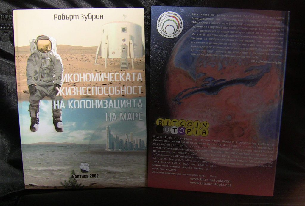 front cover and back cover