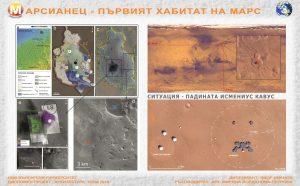 Panel_1-14-03